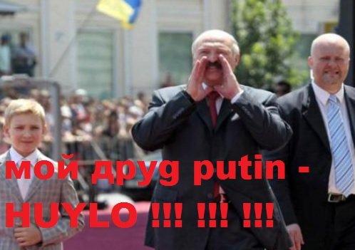 Золотое дно Лукашенко: Фильм расследование NEXTA
