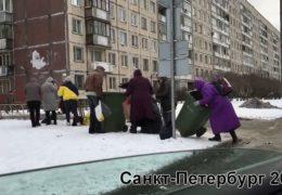 Француз ест из мусорных баков: Европейское турне