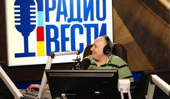 Радио Вести — Киев Украина Смотреть и Слушать Онлайн / Прямой эфир