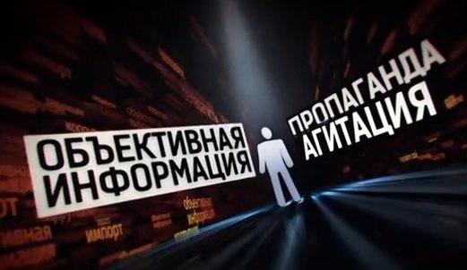 Настоящее время: Новая информационная телепрограмма