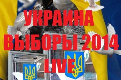 election ukraine 2014