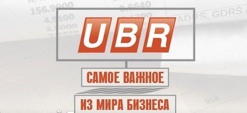 Канал UBR Украина Смотреть Архив телеканала / Канал УБР