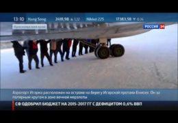 Игарка: Примёрзший к площадке Ту-134 толкали пассажиры