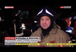 В жилых домах в Москве произошла серия взрывов бытового газа