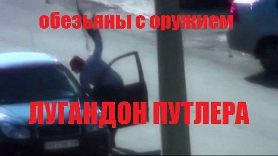 Пореченкову вручили медаль «За Лугандон»