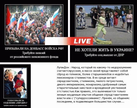 Украина Мариуполь Донецк Луганск: Вторжение банды путина 01 — 07 декабря 2014 года Живой блог / Обновление