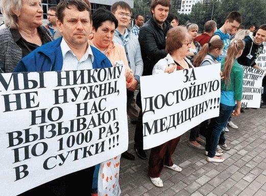 zdravoohranenie putin russia