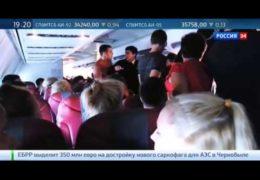 Дебош российских туристов на борту авиалайнера из Индии