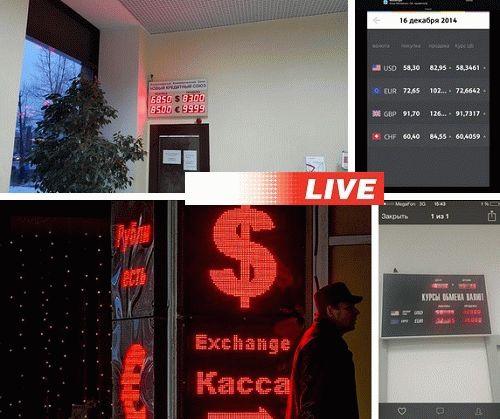 Анализ лжи путина 18 декабря 2014 года Прямой эфир / Трансляция