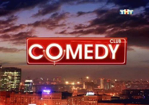 Comedy Club live freerutube