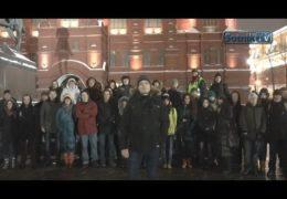 МАНЕЖКА: ОБРАЩЕНИЕ К ГРАЖДАНАМ РОССИИ
