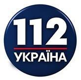 Канал 112 Украина Киев Смотреть онлайн / Прямой эфир