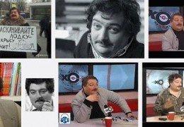 Один: Дмитрий Быков В ночь с 14 на 15 января 2021 года Прямая Трансляция