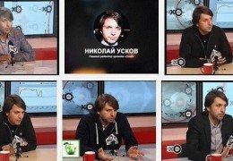Эхо Москвы: Особое мнение Николай Усков 18 октября 2016 года 17:00 Мск Прямой эфир