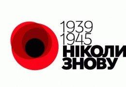 День Победы без путина 09 мая 2015 года 07:00 Мск Прямой эфир / Трансляция