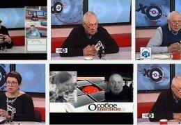 Эхо Москвы: Особое мнение Глеб Павловский 20 июля 2017 года 19:00 Мск Прямой эфир