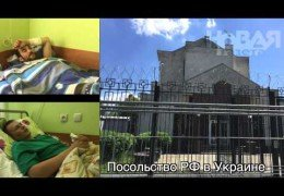 У нас выходной: Реакция посольства России на просьбу прийти к задержанным российским солдатам