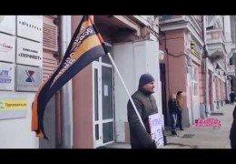 Охранители путлера: Откуда деньги у Антимайдана, НОДа, Хирурга и Ночных волков / Расследование