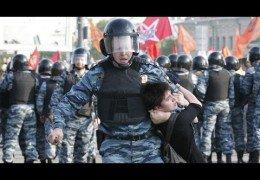Три года митинга на Болотной: Новые аресты и массовый террор 06 мая 2015 года