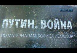 Андрей Макаревич: Как же послушно стали глистами бывшие братья мои