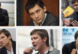 Эхо Москвы: Особое мнение Дмитрий Гудков 22 января 2018 года 17:00 Мск Прямой эфир