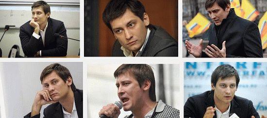 dmitriy gudkov osoboe mnenie freerutube