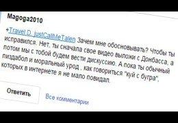 Донецк Июнь 2015: Житель города показал на видео, что сделали с городом террористы днр с Лубянки