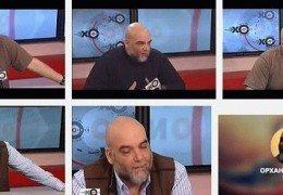 Эхо Москвы: Особое мнение Орхан Джемаль 11 апреля 2018 года 19:00 Мск Прямой эфир