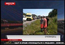 Страшное ДТП рядом с деревней Шишково под Красноярском 22 июля 2015 года / Хроника Онлайн