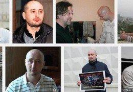 Аркадия Бабченко жив: Спецоперация СБУ для предотвращения убийства 30 мая 2018 года 20:00 Мск Прямой эфир