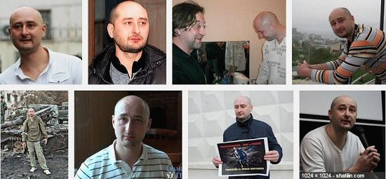 arkadiy babchenko freerutube live stream