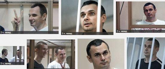 sentzov kolchenko prigovor putler fascizm 2015