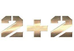2+2 Канал — 2 плюс 2 Смотреть онлайн Прямой эфир