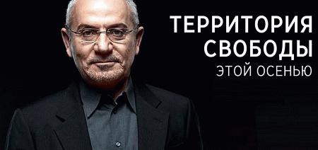 3s-tv-savik-shuster-live-freedomrussia-org-stream