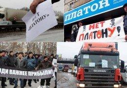 Москва МКАД Бунт дальнобойщиков 04 декабря 2015 года Вечер Прямой эфир Трансляция