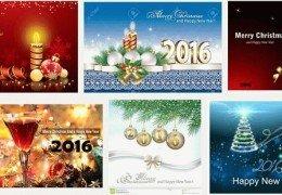 С Новым 2016 Годом!: Обратный отсчет — Час за часом Прямой эфир / Трансляция