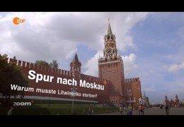 Московский след: Как Путин и его друзья связаны с трупом Литвиненко