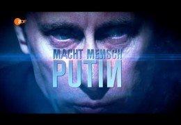 Человек власти — Путин / Документальный фильм ZDF 2015 Смотреть онлайн