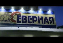 Воркута — Шахта Северная: В результате трех взрывов погибли 36 человек