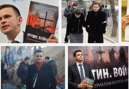 Муниципальные хроники: Илья Яшин и компания Смотреть онлайн