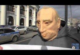 Путин арестован на Красной площади в Москве 01 апреля 2016 года