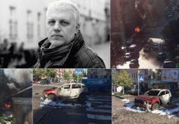 Эхо Москвы: Памяти Павла Шеремета 20 июля 2016 года 20:00 Мск Прямой эфир