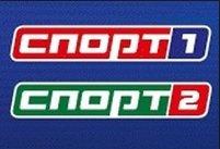 sport ukraine watch live