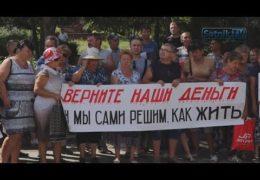 РОСТОВСКИЕ ШАХТЁРЫ ОБЪЯВИЛИ ГОЛОДОВКУ / ГКЧП. 25 ЛЕТ СПУСТЯ
