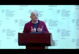 Константин Райкин: О цензуре и борьбе государства за нравственность в искусстве