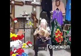 Горижопинг в Иркутске на фоне гробов и крестов с венками: Депутатша сатанистка Анастасия от Единой России