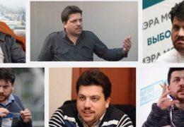 Эхо Москвы: Леонид Волков 30 ноября 2016 года 20:00 Мск Прямой эфир