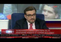 Черное зеркало без Евгения Киселева от 09 декабря 2016 года
