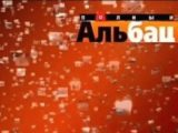 Полный Альбац: Власть воров против бизнеса 21 января 2019 года 20:00 Мск Прямая Трансляция