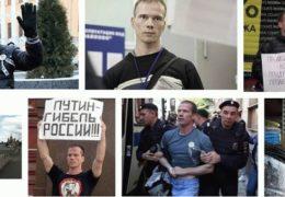 Где Ильдар Дадин?: Провокаторы командуют полицией / Террор Россия 2017